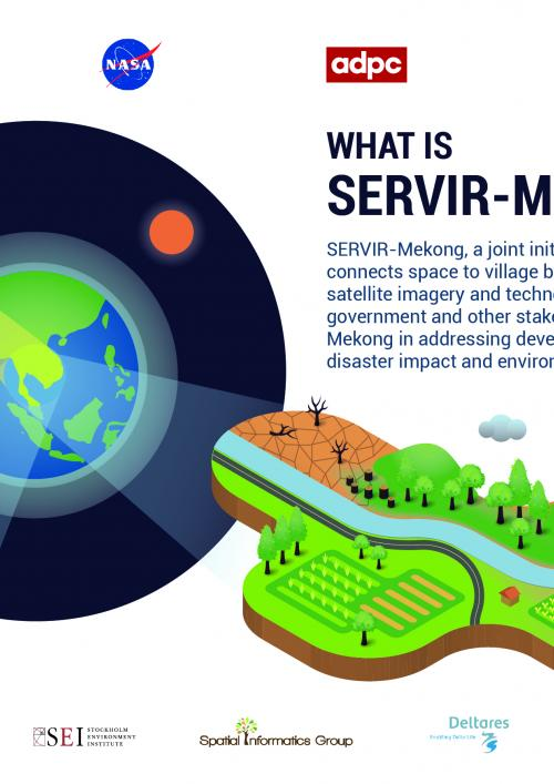 SERVIR-Mekong Introduction Card